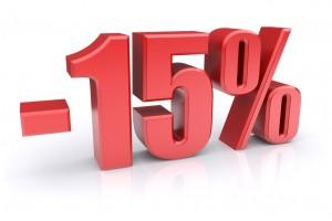 Скидка 15% при замене резины!>